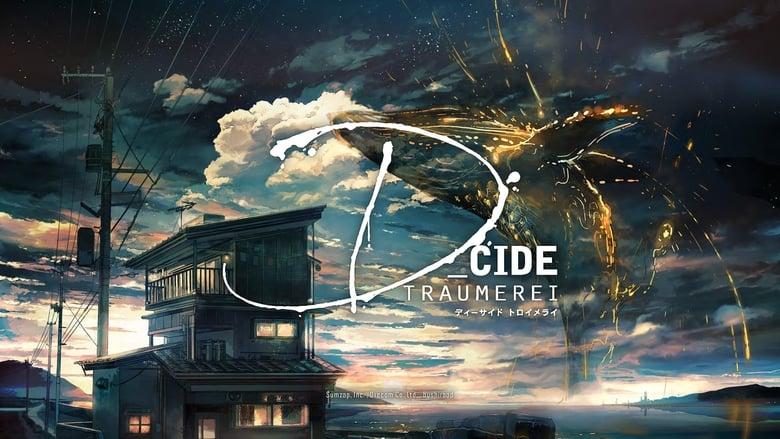 مسلسل D_Cide Traumerei The Animation
