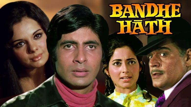 Watch Bandhe Haath Putlocker Movies