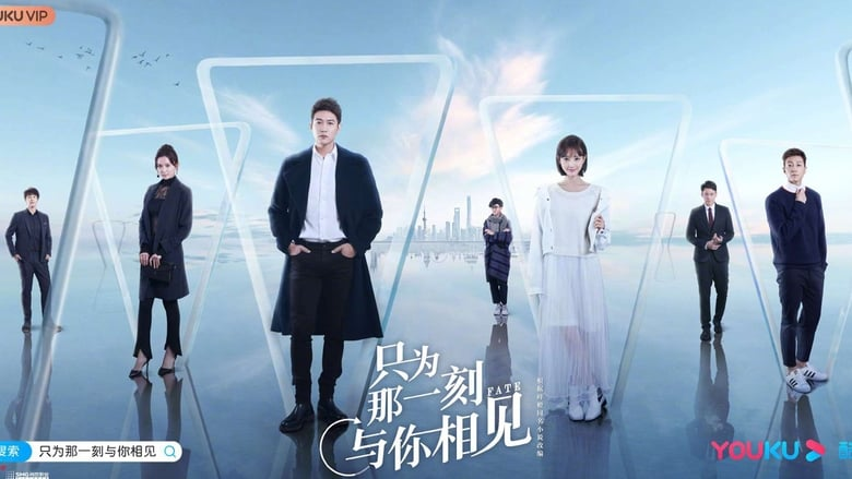 مشاهدة مسلسل Fate مترجم أون لاين بجودة عالية