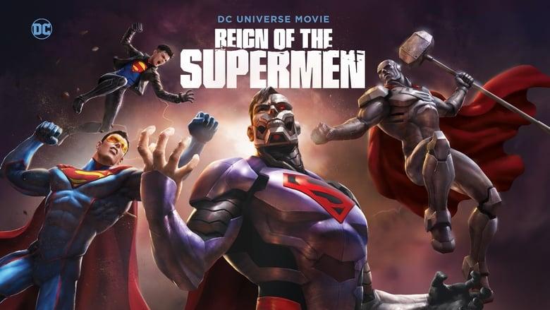 кадр из фильма Господство Суперменов