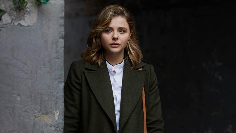 Greta Backdrop