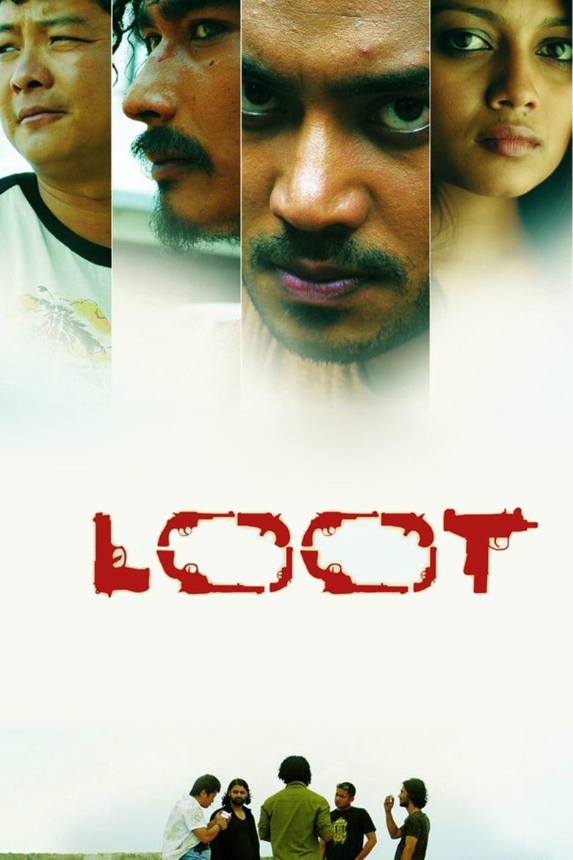 Best Nepali Movie