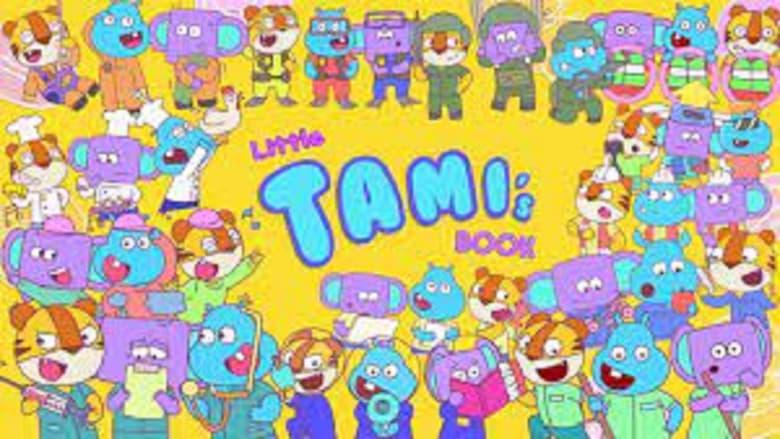 مسلسل Little Tami's Book 2020 مترجم اونلاين