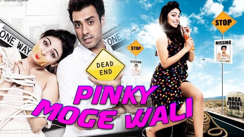 Watch Pinky Moge Wali Full Movie Online Free HD
