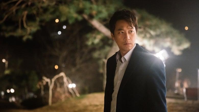 Nonton Film Korea True Fiction Subtitle Indonesia Full ...