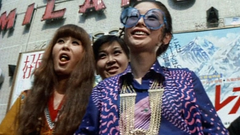 مشاهدة فيلم Delinquent Girl Boss: Blossoming Night Dreams 1970 مترجم أون لاين بجودة عالية