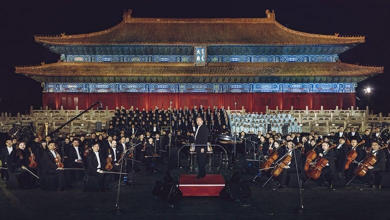 Watch The Forbidden City Concert: Carmina Burana free