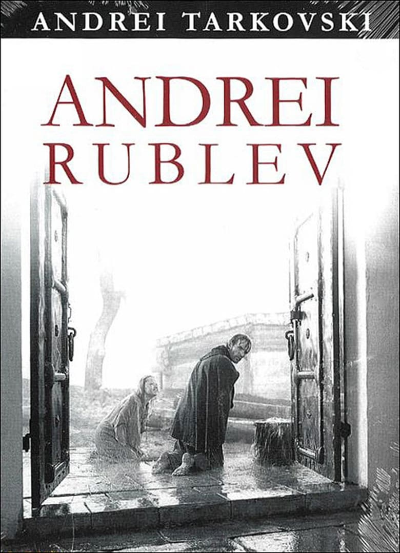 Andrei Rublev - poster