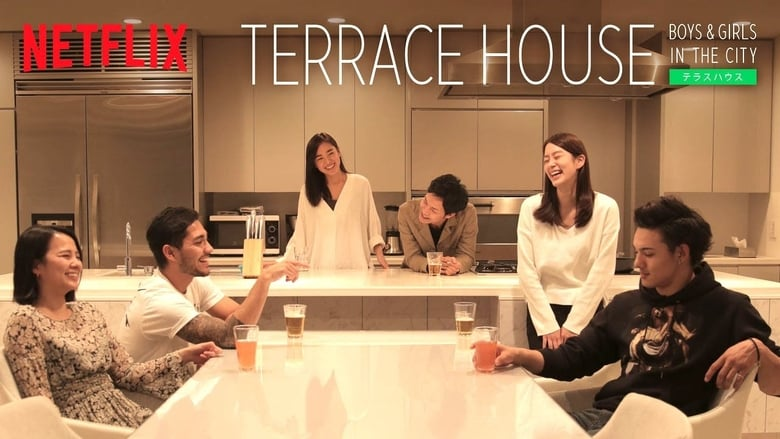 Terrace+House%3A+Boys+%26+Girls+in+the+City
