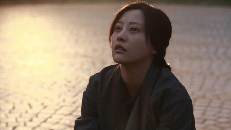 مشاهدة فيلم Mystery 2012 مترجم أون لاين بجودة عالية