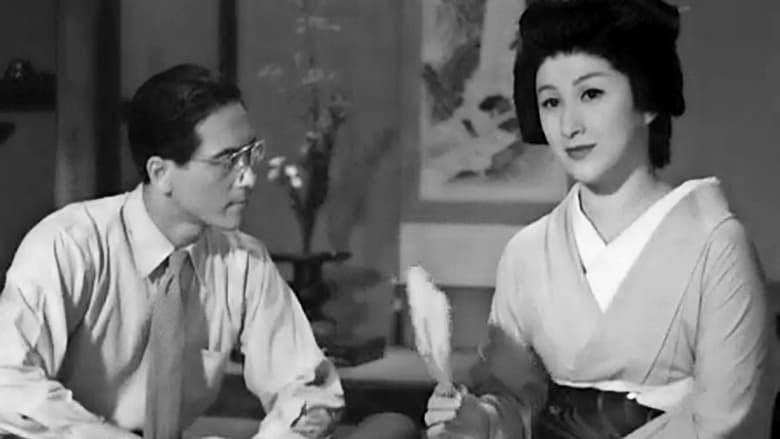 Watch A Geisha Putlocker Movies