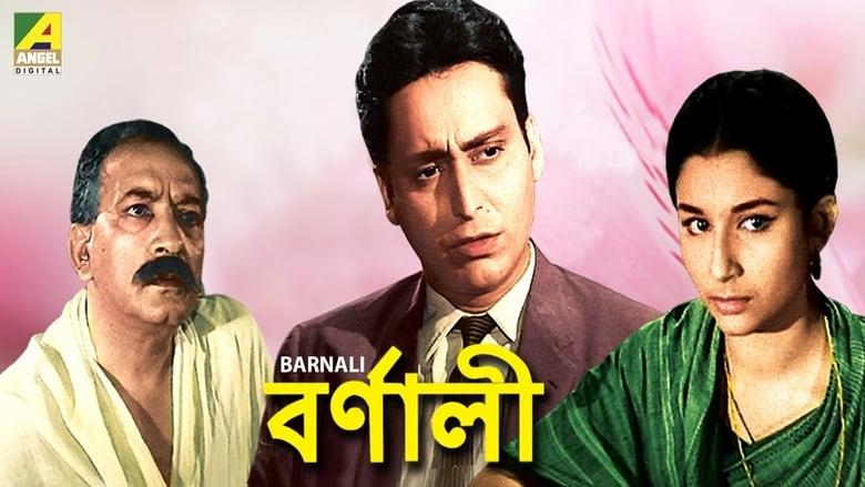 Watch Barnali Putlocker Movies