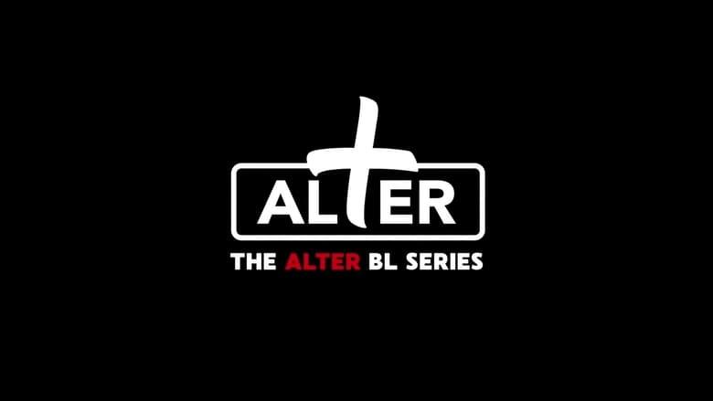 مسلسل The Alter 2021 مترجم اونلاين