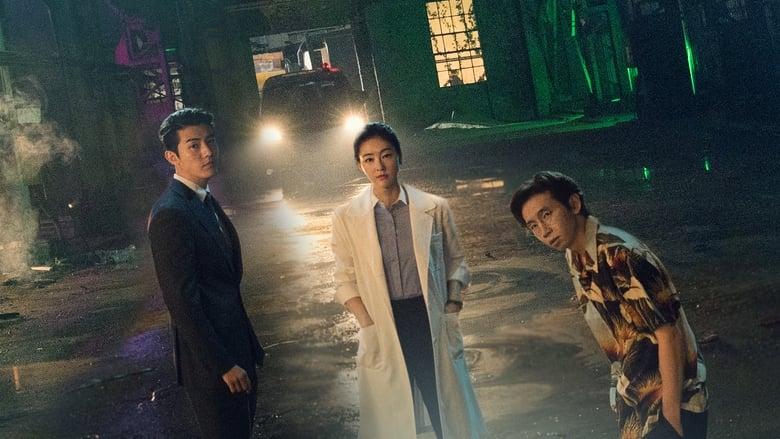 مشاهدة مسلسل Doctor Detective مترجم أون لاين بجودة عالية
