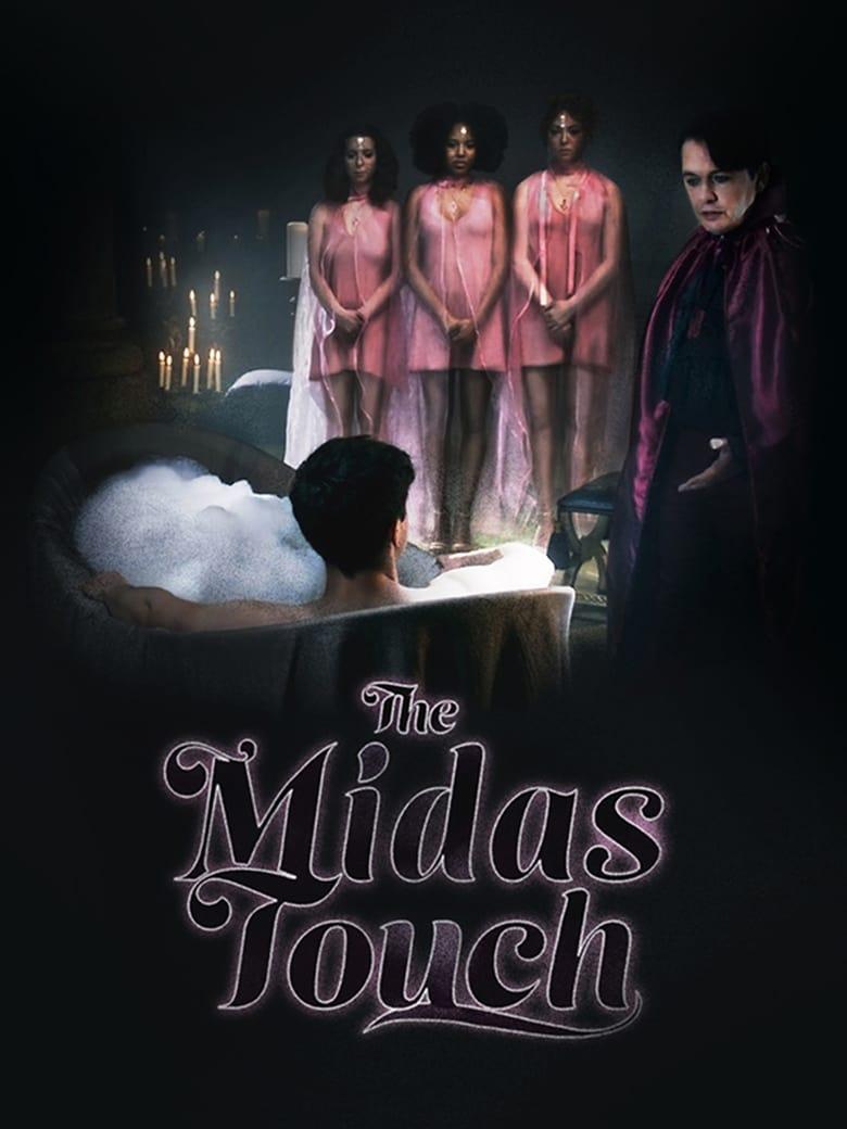فيلم The Midas Touch 2020 مترجم