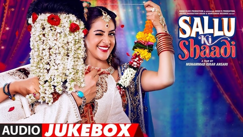 Sallu Ki Shaadi Bollywood movie