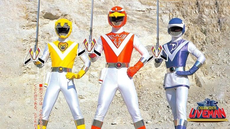 Super+Beast+Squadron+Liveman