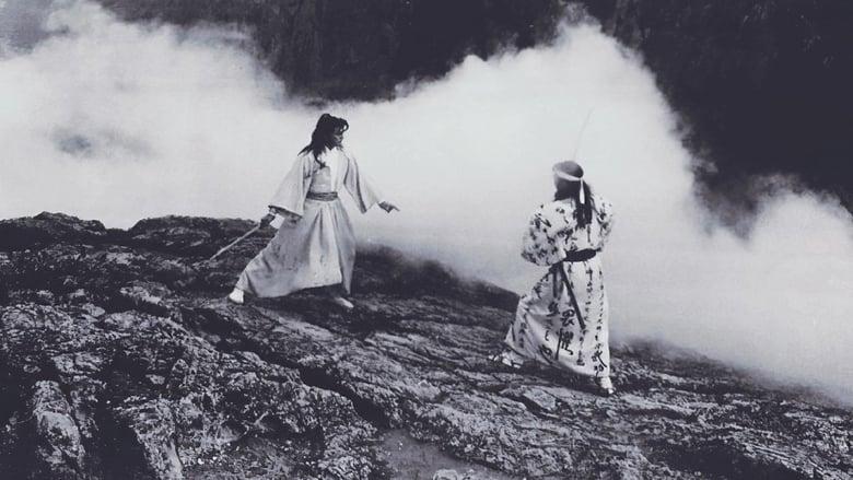 Regarder Le Film Duel to the death Avec Sous-Titres Français
