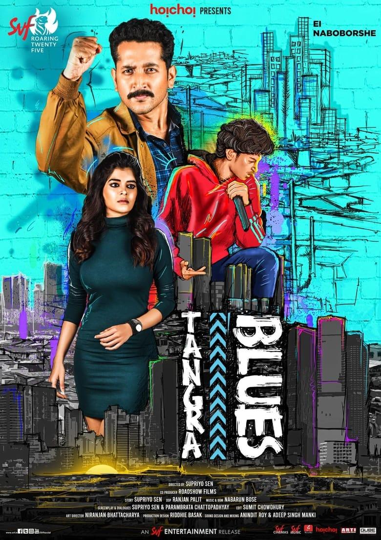 Tangra Blues 2021 -720p-1080p-Download-Gdrive