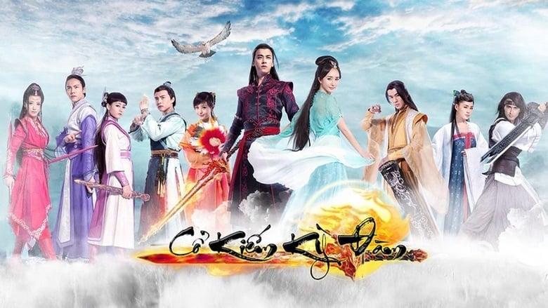مشاهدة مسلسل Swords of Legends مترجم أون لاين بجودة عالية