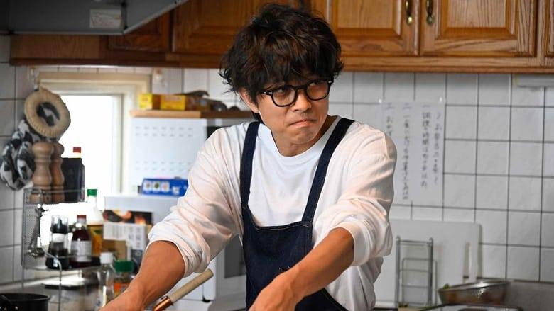 مشاهدة فيلم 461 Days of Bento: A Promise Between Father and Son 2020 مترجم اونلاين