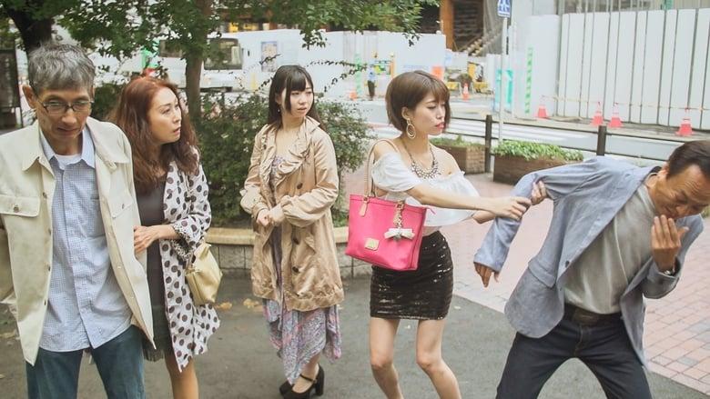 Watch Dare ni demo iyarashii himitsu ga aru Putlocker Movies