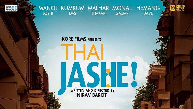 Thai Jashe! (2016) Gujarati Movie 1080p 720p Torrent Download