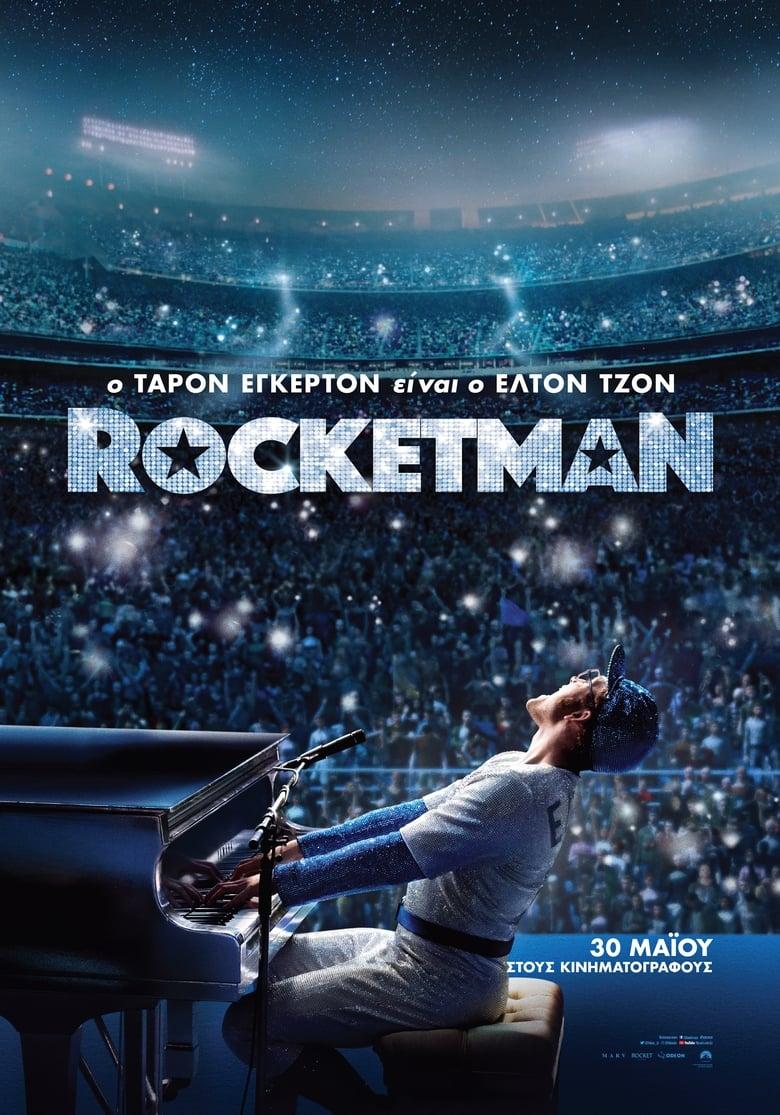 Rocketman (2019) - Gamato