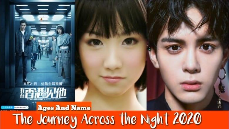 مشاهدة مسلسل The Journey Across the Night مترجم أون لاين بجودة عالية
