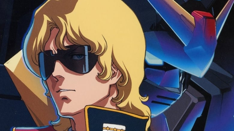 Mobile+Suit+Z+Gundam