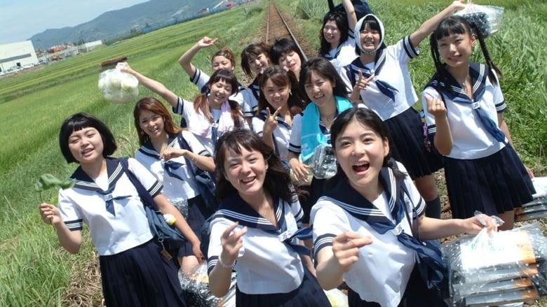 Swing+Girls