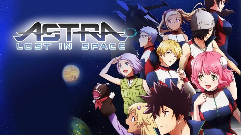 Astra+Lost+in+Space