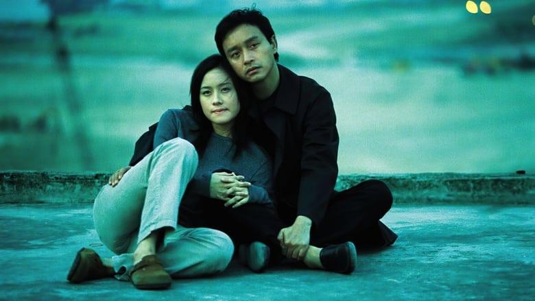 فيلم Inner Senses 2002 مترجم اونلاين
