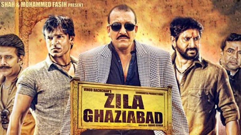 Zila+Ghaziabad