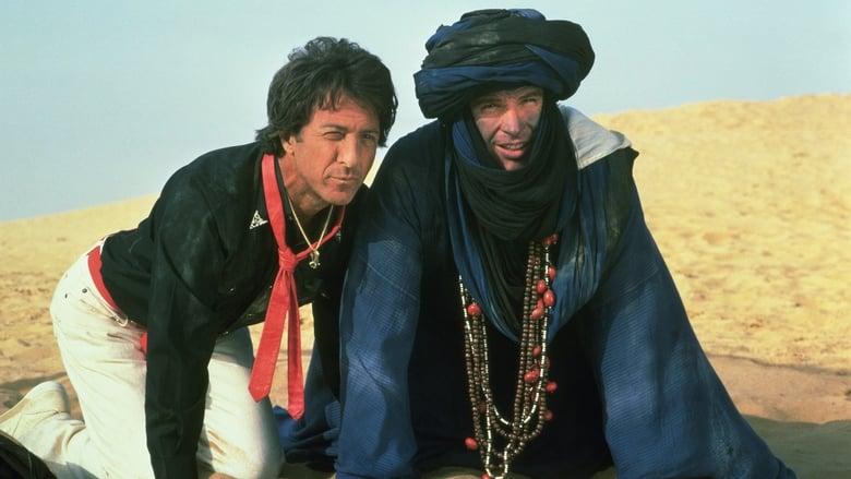 Voir Ishtar en streaming vf gratuit sur StreamizSeries.com site special Films streaming
