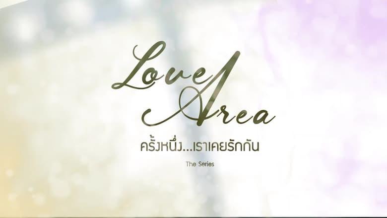 Love Area The Series