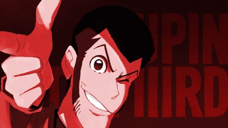 Lupin+III