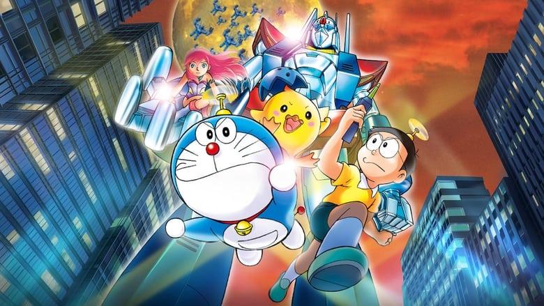 Doraemon%3A+Shin+Nobita+to+tetsujin+heidan+%7EHabatake+tenshi-tachi%7E