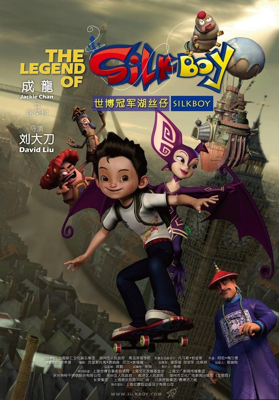 The Legend of Silk Boy (2010)