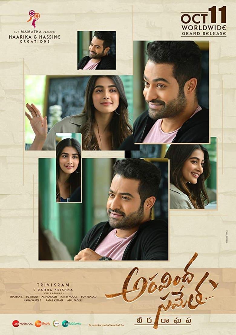 Aravinda Sametha Veera Raghava Telugu Movie Watch Online Download