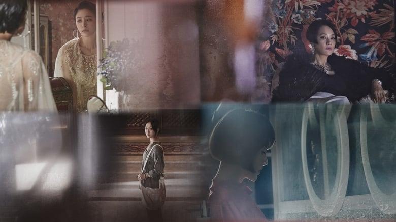 مشاهدة مسلسل Secret Boutique مترجم أون لاين بجودة عالية