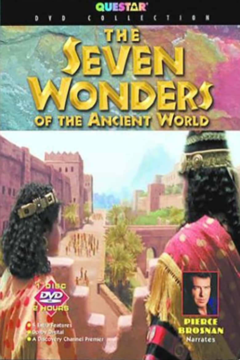 The Seven Wonders of the Ancient World (2002)