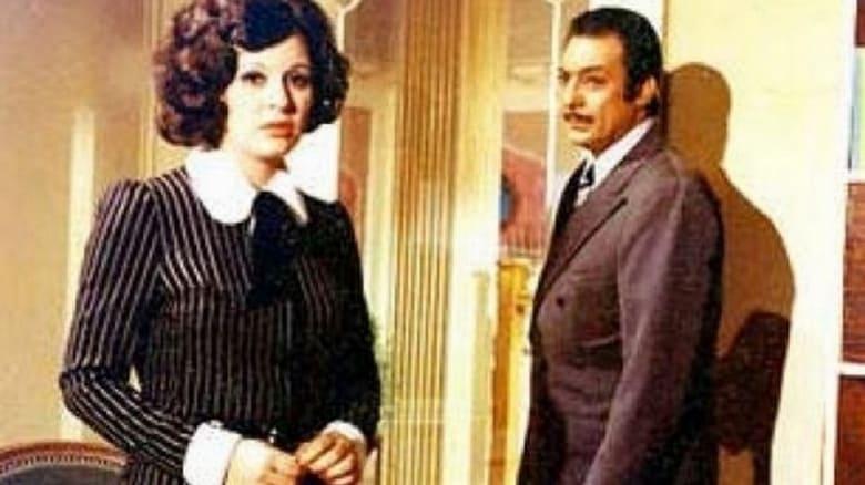 Filme أين عقلي 1974 Em Boa Qualidade Hd