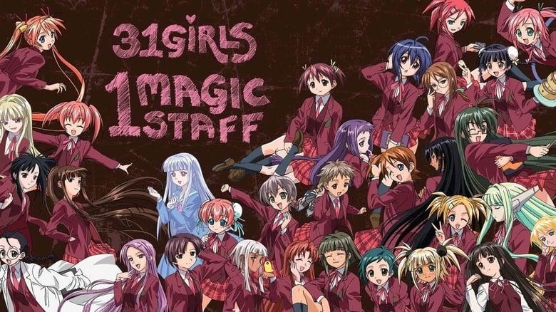 Negima%21%3F+Magister+Negi+Magi