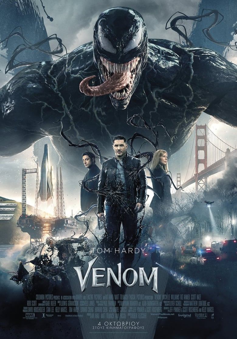 Venom (2018) - Tainies OnLine