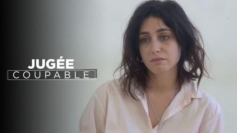 مسلسل Jugée coupable 2021 مترجم اونلاين