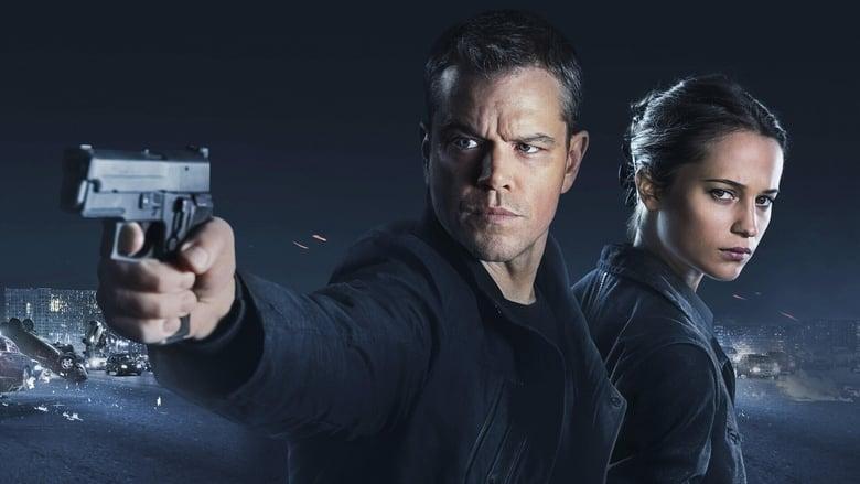 Bourne 1 Stream