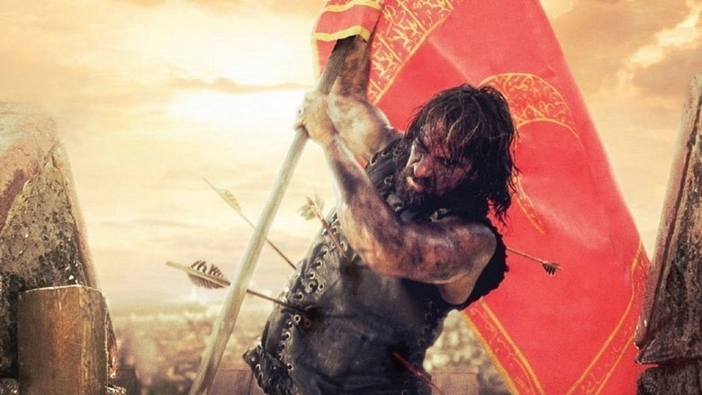 Voir Constantinople streaming complet et gratuit sur streamizseries - Films streaming