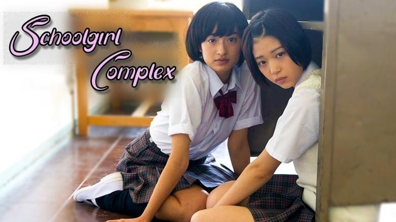 Watch Schoolgirl Complex Putlocker Movies