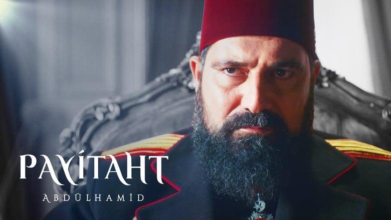 مشاهدة مسلسلات Payitaht Abdulhamid 2017 مترجم اونلاين